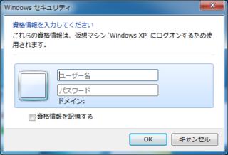virtualpc_user.png